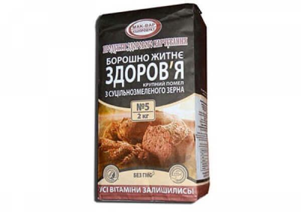 Coarse Rye Flour