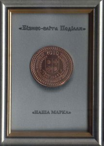 biznes-elit-medal-2010