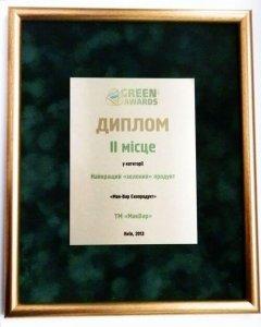 green_awards