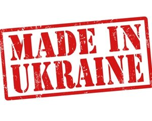 made-in-ukraine