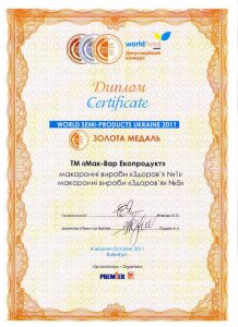 world-food-certificate