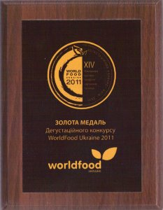 worldfood-ukraine