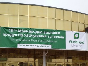 WORLD FOOD Ukraine 2016